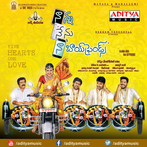 Nanna-Nenu-Naa-Boyfriends-2016-Original-CD-Front-Cover-Poster