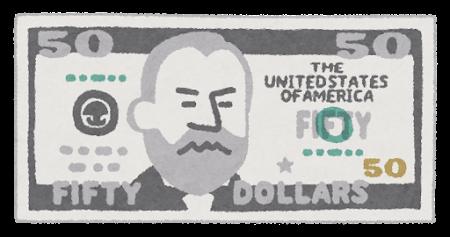 50ドル札のイラスト(お金・紙幣)