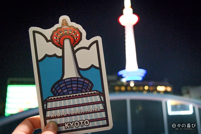gotochi card Kyoto Tower, Kyoto