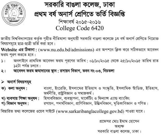 All Admission info BD: Admission Notice, Govt  Bangla College, Hons