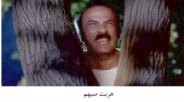 تعليقات الفيس بوك,محمد سعد,المبي,الي بالي بالك,هربت منهم