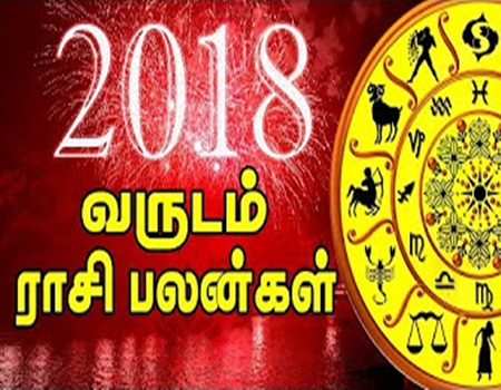 New Year Rasi Palan 2018 in Tamil | 2018 Varuda Palangal