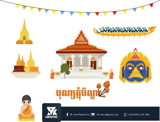 Pchum Ben Day, Water Festival, Khmer Pagoda -free vector Graphic