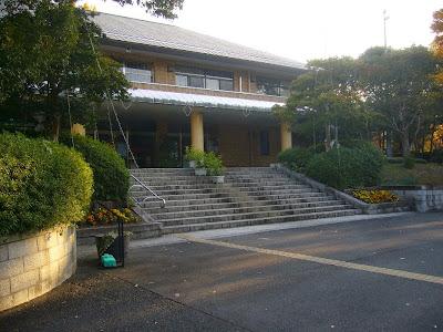 寝屋川公園 管理事務所