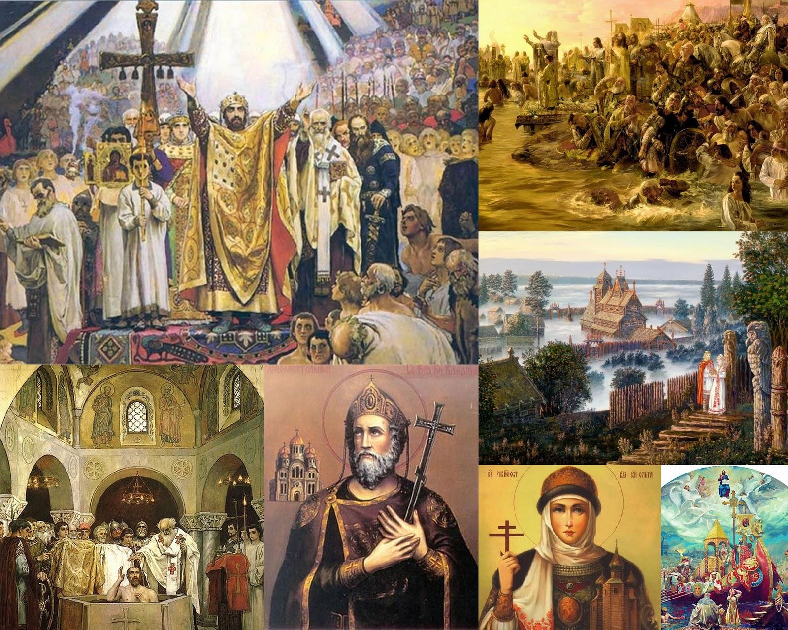 Христианизация руси картинки