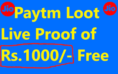 Paytm Loot of Rs.1000/-