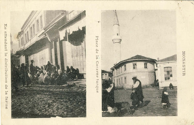 "A group of citizens waiting in line for flour. Location - in front of today's Fire unit and Historical Archive. The second part of the image has title ""The place of the Turkish barracks"". The barracks were located behind today's Economic school and Municipal building."
