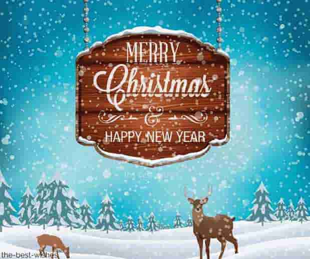 wishes for christmas and new year messages