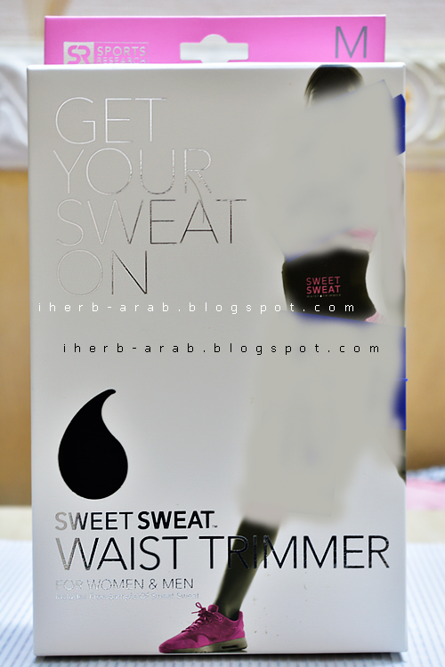 تجربتي مع افضل حزام حراري لتخسيس البطن sweet sweat