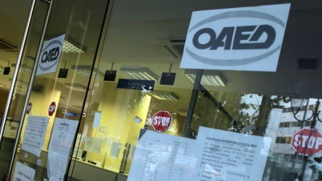 Δώρο Χριστουγέννων και επιδόματα ανεργίας στις 10 Δεκεμβρίου από τον ΟΑΕΔ