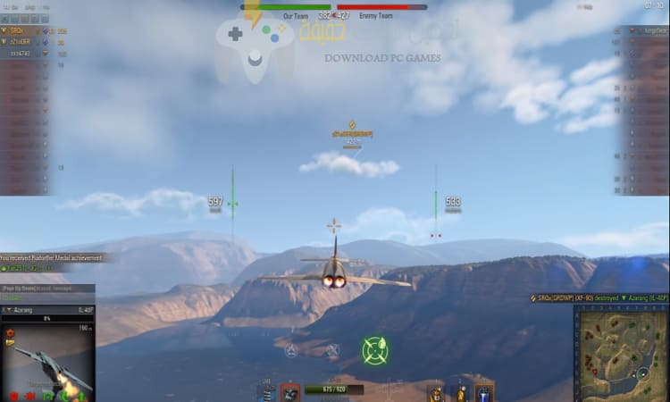 تحميل لعبة World of Warplanes من ميديا فاير
