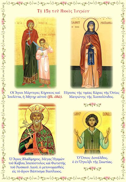 http://www.hsir.org/Theology_el/3d5015AgKhrikos.pdf