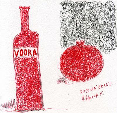 Русский Брэнд - Картины современных художников
