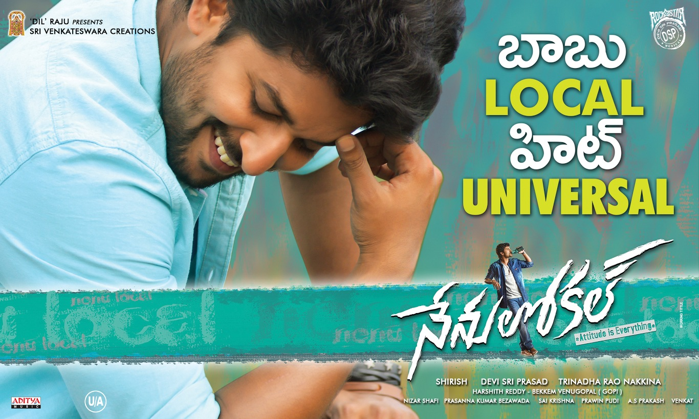 Nenu local movie wallpapers-HQ-Photo-6