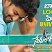 Nenu local movie wallpapers-mini-thumb-6