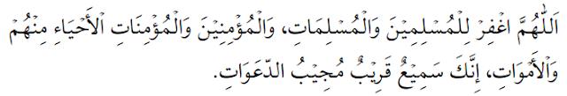 Doa untuk umat Islam pada akhir khutbah