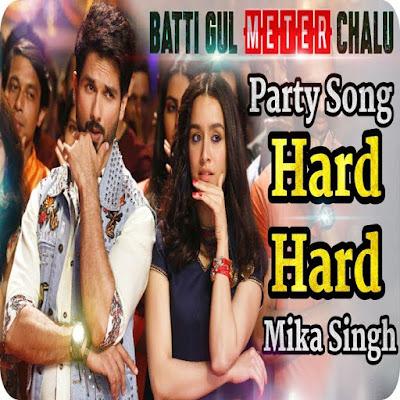 Hard Hard official Song Launch This by Shahid Kapoor aur Shree Narayan Singh Film 2018