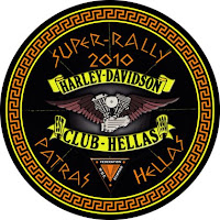 Harley Davidson Super Rally 2010