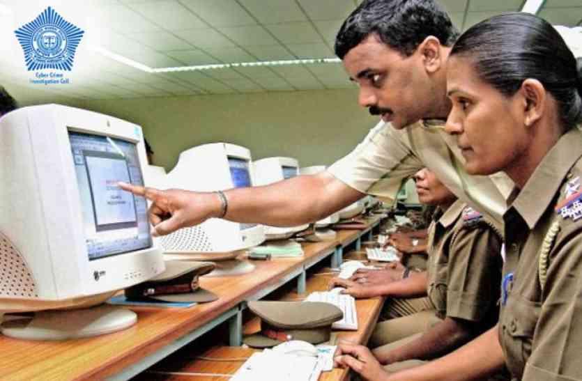 First-cyber-crime-branch-started-in-Bhopal-to-curb-cyber-crimes-madhya-pradesh-साइबर अपराधों पर लगाम कसने भोपाल में शुरू हुई पहली साइबर क्राइम ब्रांच