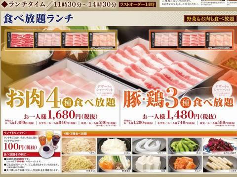 雑誌情報 濱ふうふう豊橋堂坂店