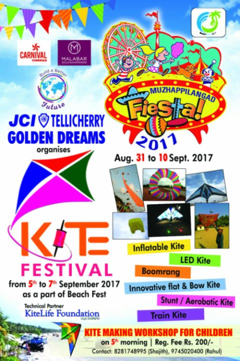 A key highlight of this year's Muzhappilangad-Beach festival is the first 3 D kite festival in Kerala from September 5 to 7.