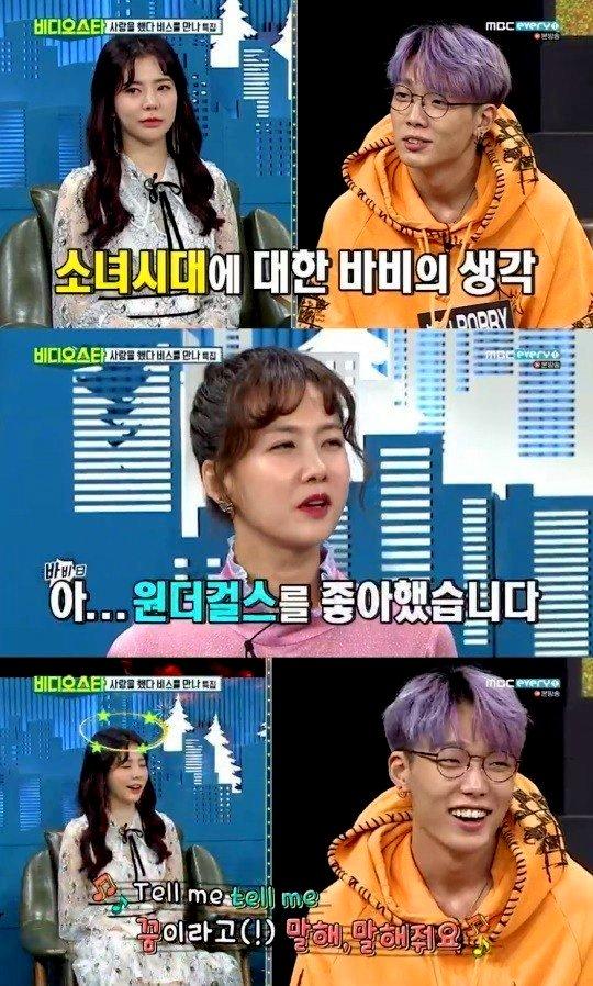 Bobby iKON Said He More Like Wonder Girls Than SNSD?