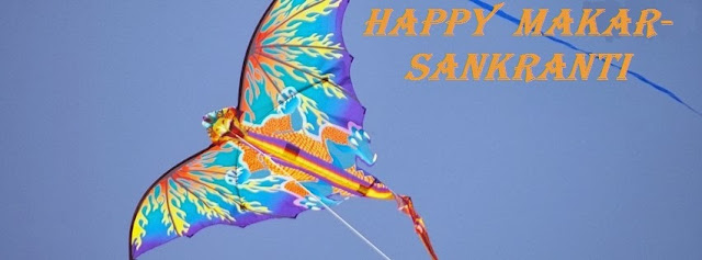 Makar Sankranti HD wallpaper for facebook