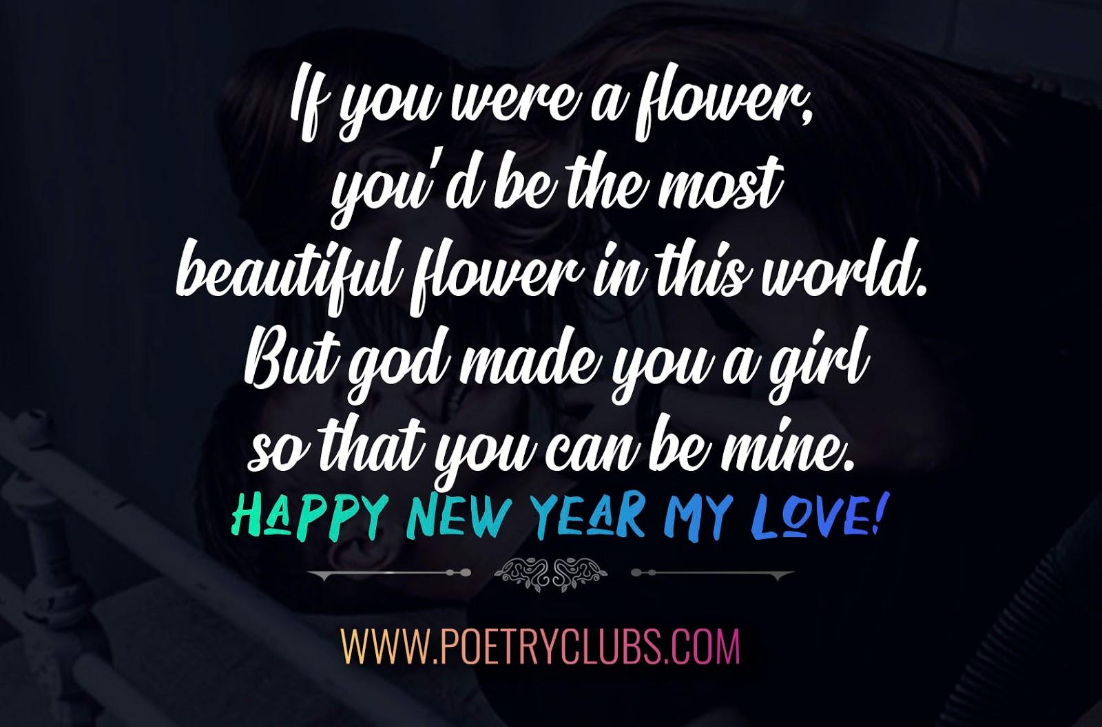 Happy New Year My Love 88