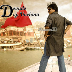 devude digi vachina telugu Movie Audio CD Front Covers, Posters, Pictures, Pics, Images, Photos, Wallpapers