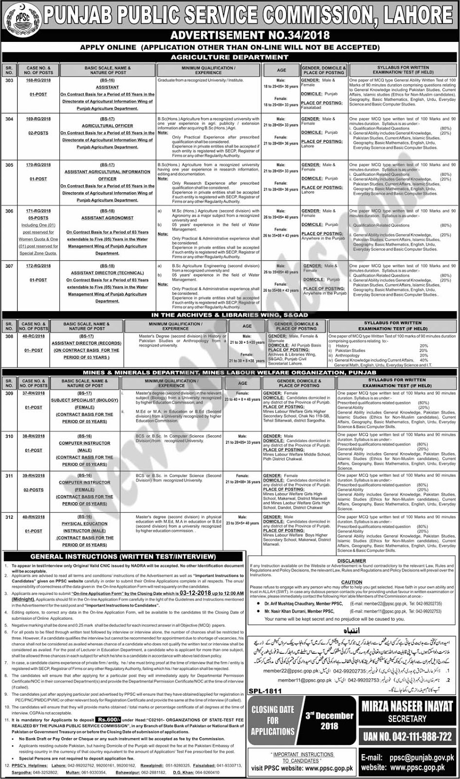 New Jobs in PPSC 18 November 2018