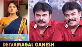 Actor Apollo Ravi Interview   Deivamagal Serial Ganesh