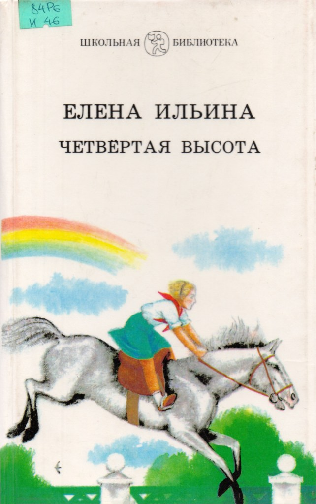 Рассказы чехова читать онлайн полностью