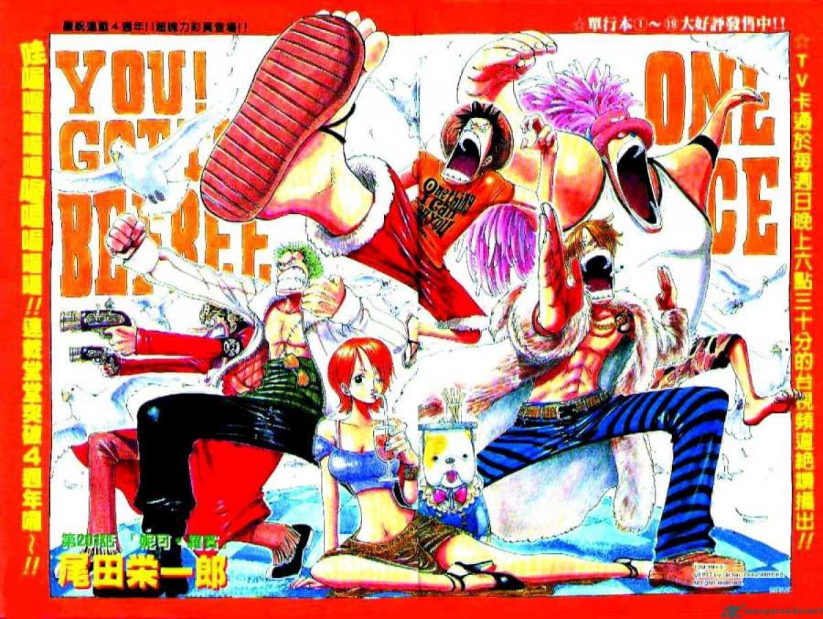 One Piece 201