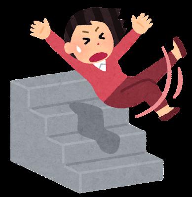 階段で転ぶ人のイラスト(女性)
