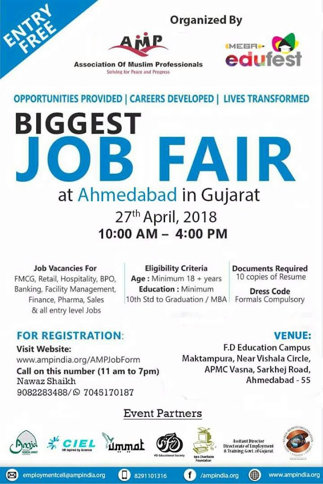 AMP organizing Biggest Job Fair @Ahmedabad on 27 Apr 2018