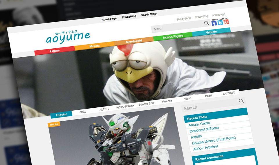 Aoyume