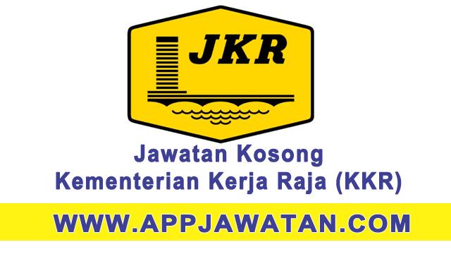 logo Kementerian Kerja Raya (KKRM)