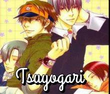 Tsuyogari