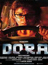 Dora (2017) Malayalam HDrip Movie Watch Online Download