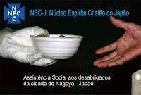 NEC-J  Fotos da Assistência Social