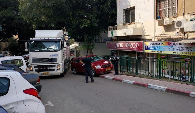 Нарушение парковки в Рамат Гане (Израиль)