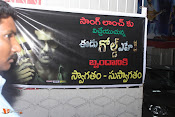 Eedu Gold Ehe Songs Launch at Vizag-thumbnail-18