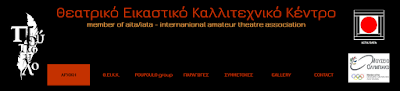 http://dramacenter-greece.wixsite.com/dramacenter