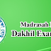 DAKHIL Exam Result 2017 www.moedu.gov.bd