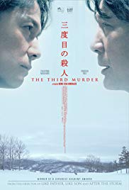 Watch The Third Murder Online Free 2017 Putlocker
