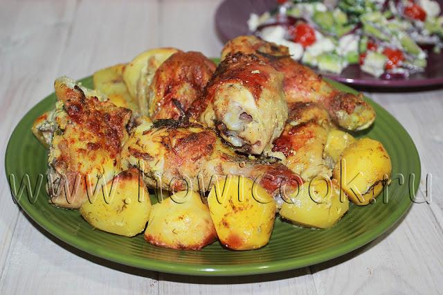 рецепт курицы в кефире с молодым картофелем