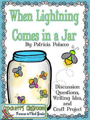 Summer Reading- When Lightning Comes in a Jar