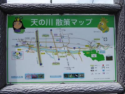 天の川 散策マップ