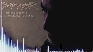 Sagopa Kajmer ft Orhan Gencebay Ne Kaybederdin Şarkı Sözleri