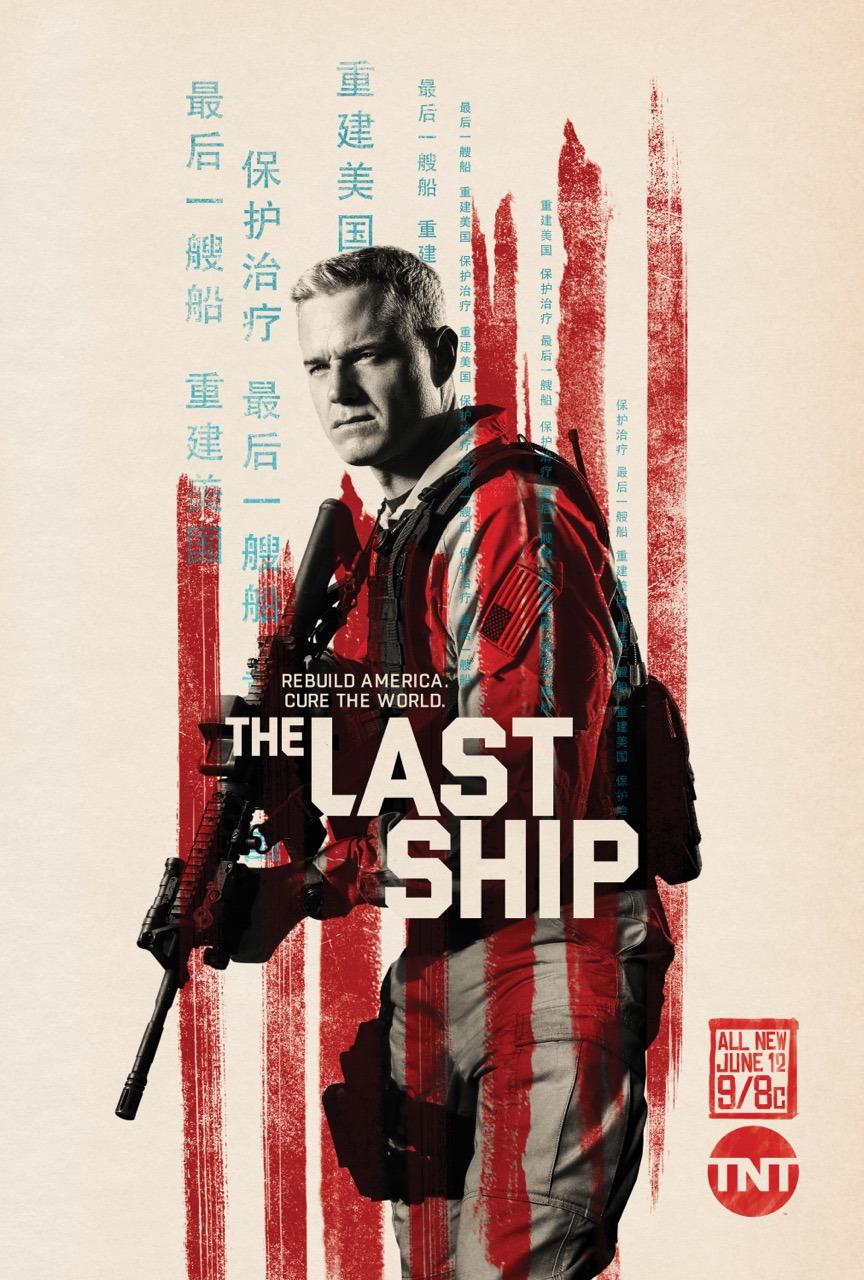 The Last Ship S3 CP